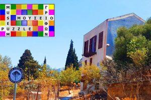 μουσείο γρίφων στο καστελλόριζο